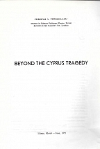BEYOND THE CYPRUS TRAGEDY
