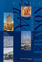 WELCOME TO LEBANON                         GUEST INFORMATION ALBUM