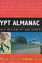 EGYPT ALMANAC 2001 A YEARLY REVIEW OF THE EGYPTIAN SCENE ALBUM
