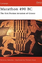 Marathon 490 BC - The first Persian invasion of Greece