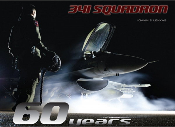 341 Squadron – 60 years